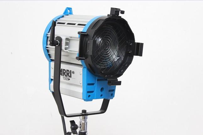den-spotlight-1000w-2