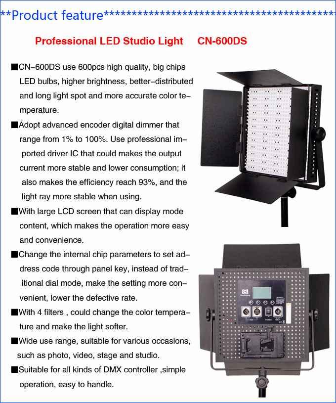 LED StudioCN-600DS-2