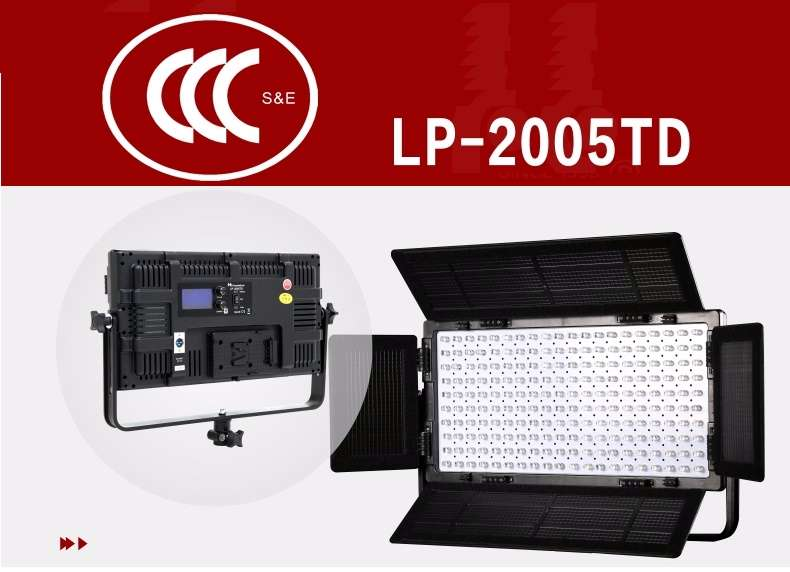 den-led-lp-2005td-falconeyes-1