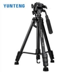 Chân máy ảnh Yunteng VCT- 60