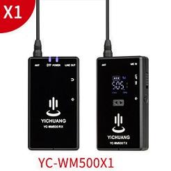 Micro thu âm không dây cài áo YC-WM500X1